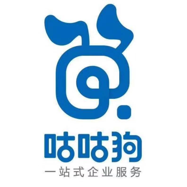 南宁咕咕狗筑猎企业管理咨询有限公司